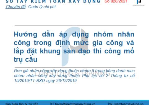 nhom-nhan-cong